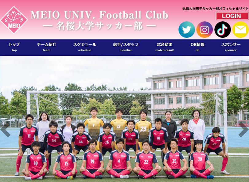 名桜大学男子サッカー部