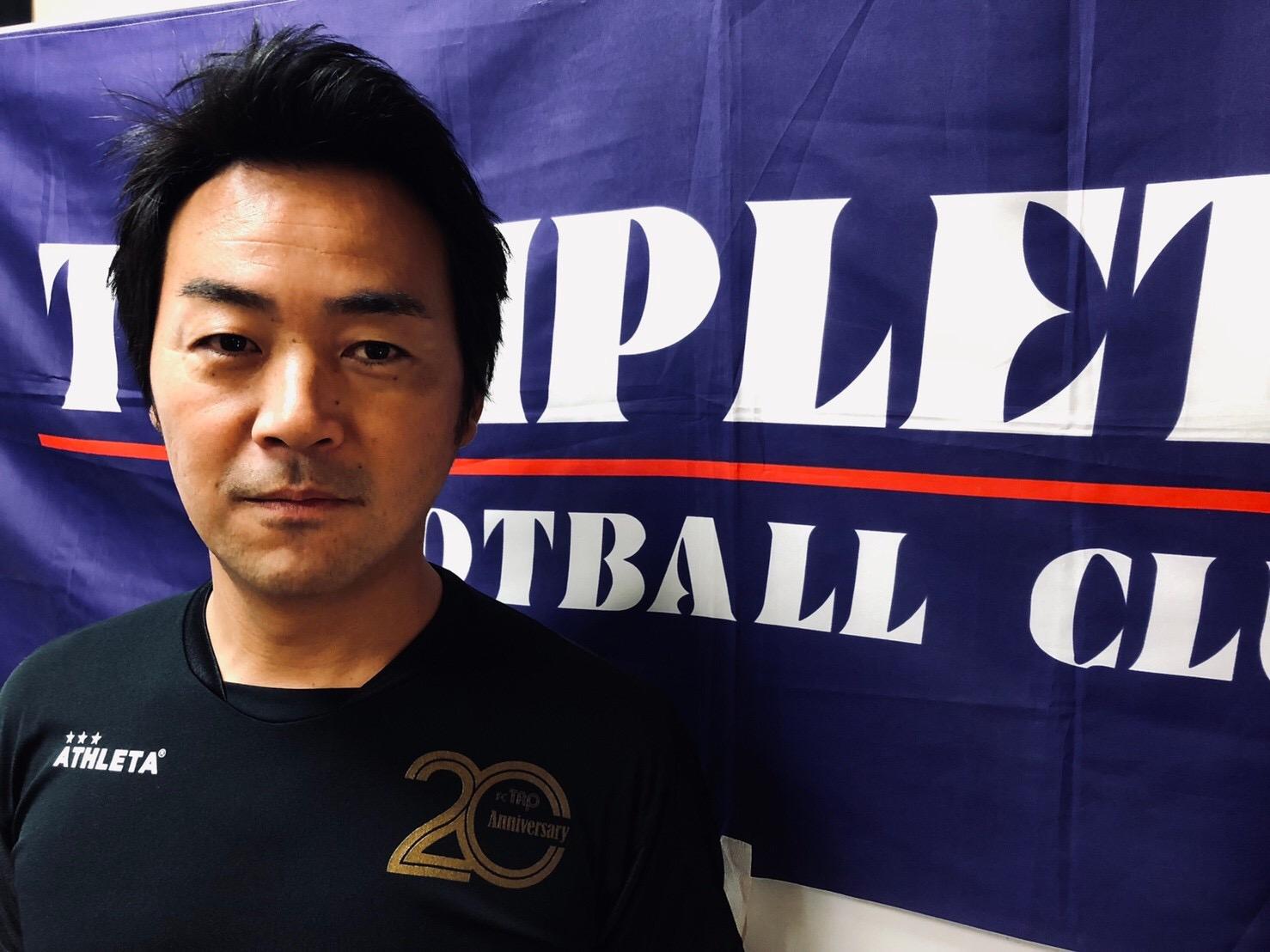 海老根 宏-HiroshiEbine-【U-12渋谷監督】 【GKコーチ】【レジスタスクールメインコーチ】