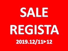 REGISTA SALE  12月11日〜12日