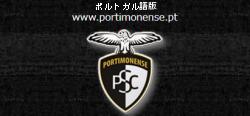 ポルトガル版