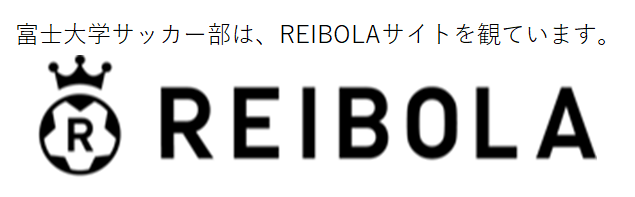 REIBOLA