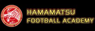 浜松フットボールアカデミー
