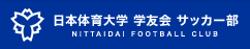 日本体育大学学友会サッカー部