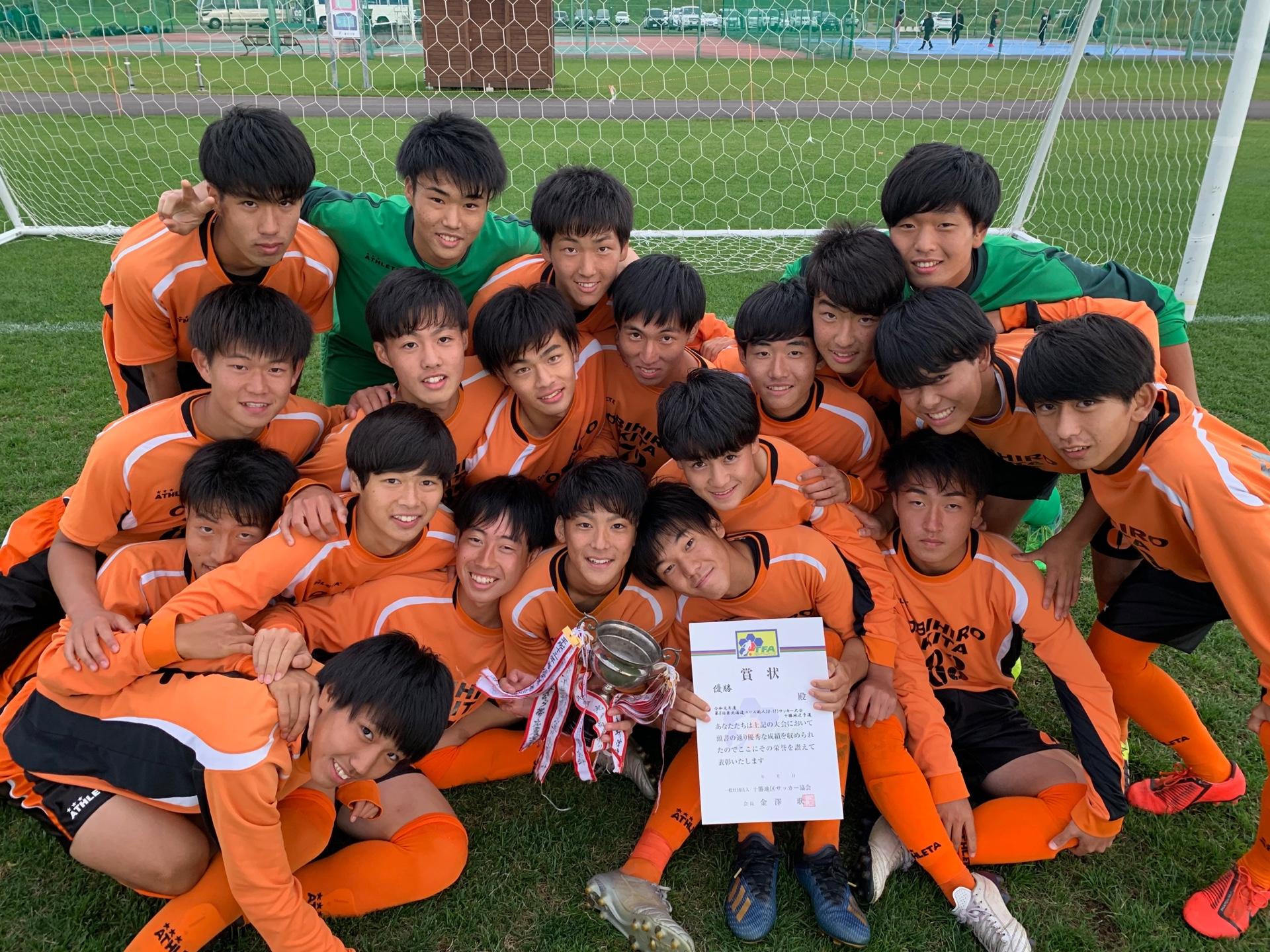 北海道 サッカー 掲示板 トレセン活動情報 : 北海道サッカーBBS(掲示板)