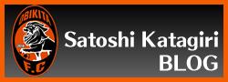 Satoshi Katagiri BLOG