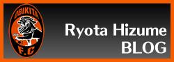 Ryota Hizume BLOG