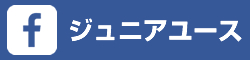 Facebook ジュニアユース
