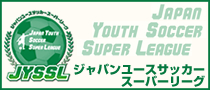 ジャパンニュースサッカーリーグ