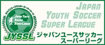 ジャパンニュースサッカーリーグ