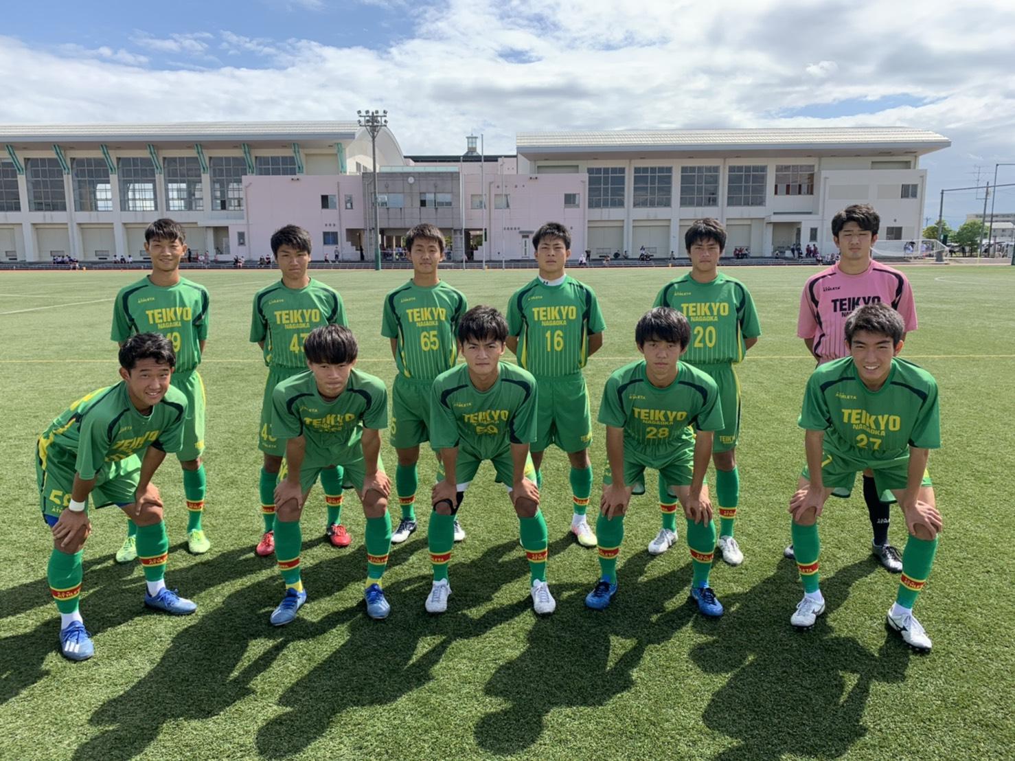長岡 高校 サッカー 部 帝京