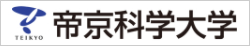 帝京科学大学